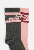 PUMA - Branded socks 2 pack  - pink & grey