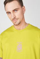Cotton On - Dylan short sleeve tee - yellow