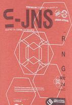 Smith & Jones - Marylbone tee Red