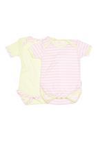Precioux - 2-pack Babygro Multi-colour