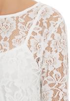 edit - Lace Blouse Ivory