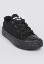 SOVIET - Boys Sneaker  Black