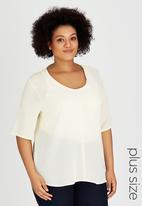 edit Plus - Basic V-Neck T-shirt Cream