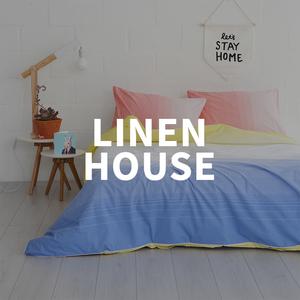 linen house online shop duvet sets