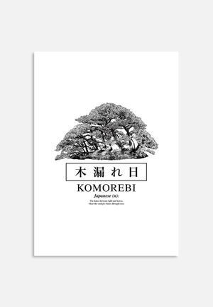 Sixth Floor Komorebi Art