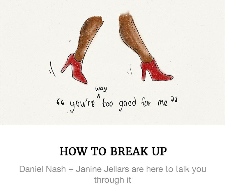 https://superbalist.com/thewayofus/2017/03/01/how-to-break-up/9841