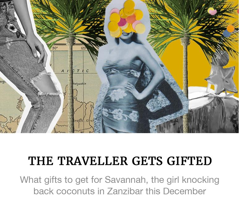 https://superbalist.com/thewayofus/2016/11/02/the-traveller-gets-gifted/817
