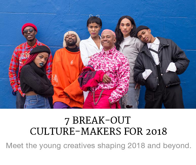 south african culture makers