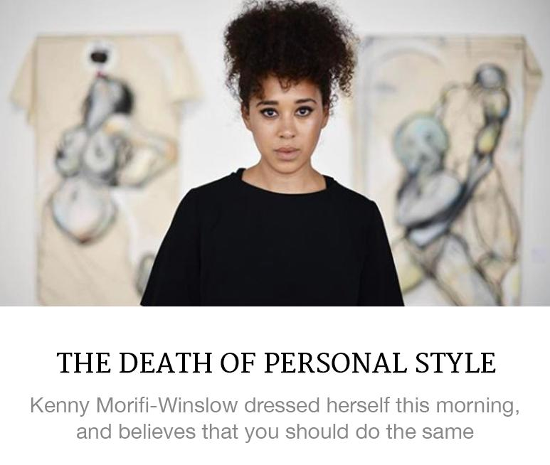 The Death of Personal Style