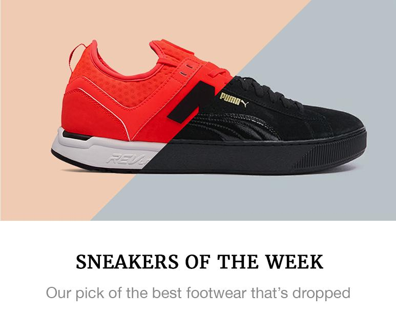 https://superbalist.com/thewayofus/2017/02/18/sneakers-week-3/9837
