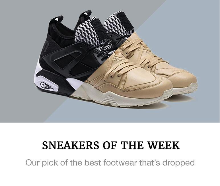 https://superbalist.com/thewayofus/2017/02/25/sneakers-week-4/9903