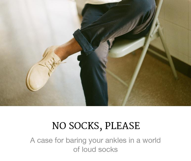 how to go sockless