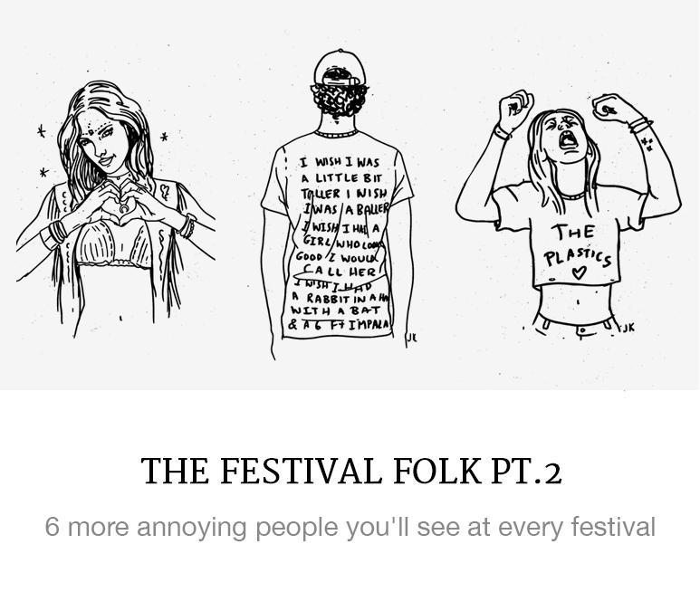 https://superbalist.com/thewayofus/2016/09/28/the-festival-folk-pt-2/767