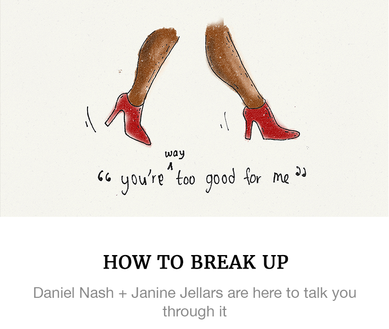 https://superbalist.com/thewayofus/2017/03/01/how-to-break-up/9841