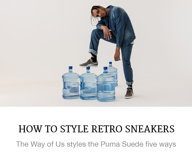 how to style retro sneakers