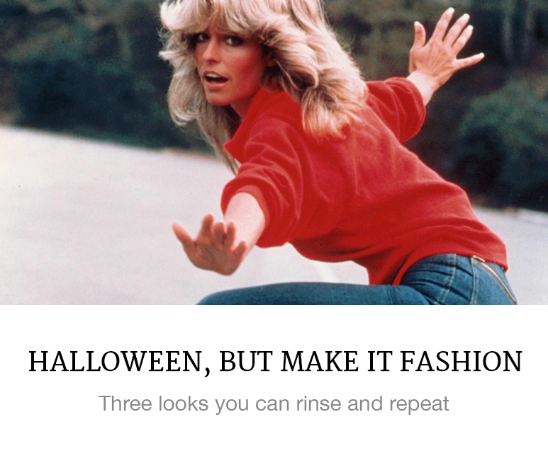 Fashion icon inspired halloween outfits