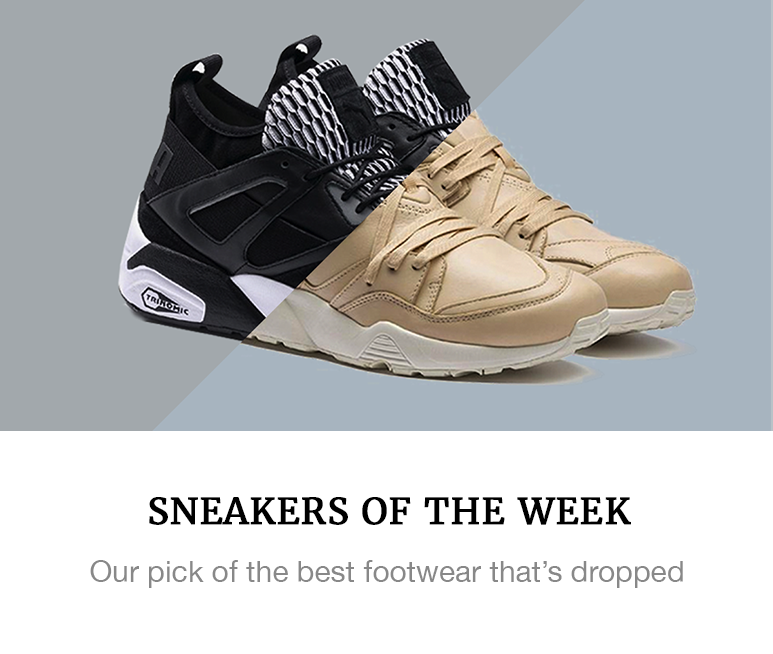 https://superbalist.com/thewayofus/2017/02/25/sneakers-week-4/9903