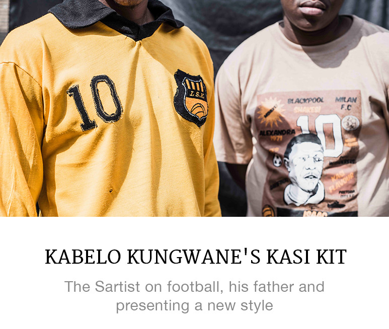 Kabelo Kungwane's father's football kit