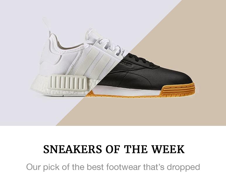 https://superbalist.com/thewayofus/2017/03/04/superbalist-sneakers/9995