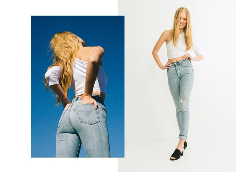 The Fashion Girl's Denim Upgrade