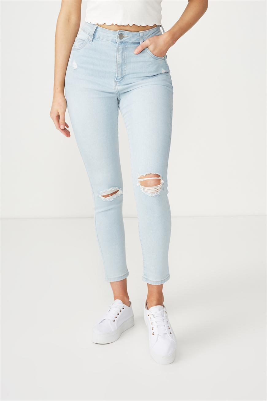 bd964291cc High rise grazer skinny jean-summer bleach rips Cotton On Jeans |  Superbalist.com